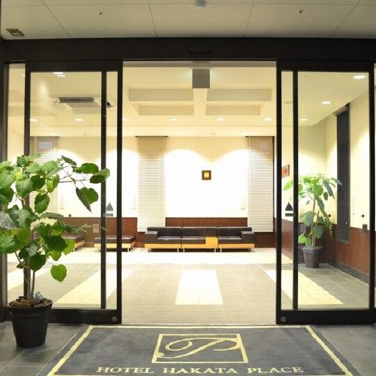 ホテル博多プレイス おすすめデイユースホテルを厳しめ評価でランキング
