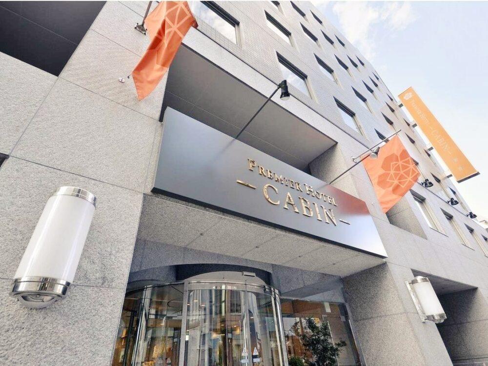 プレミアホテル-CABIN-新宿 おすすめデイユースホテルを厳しめ評価でランキング
