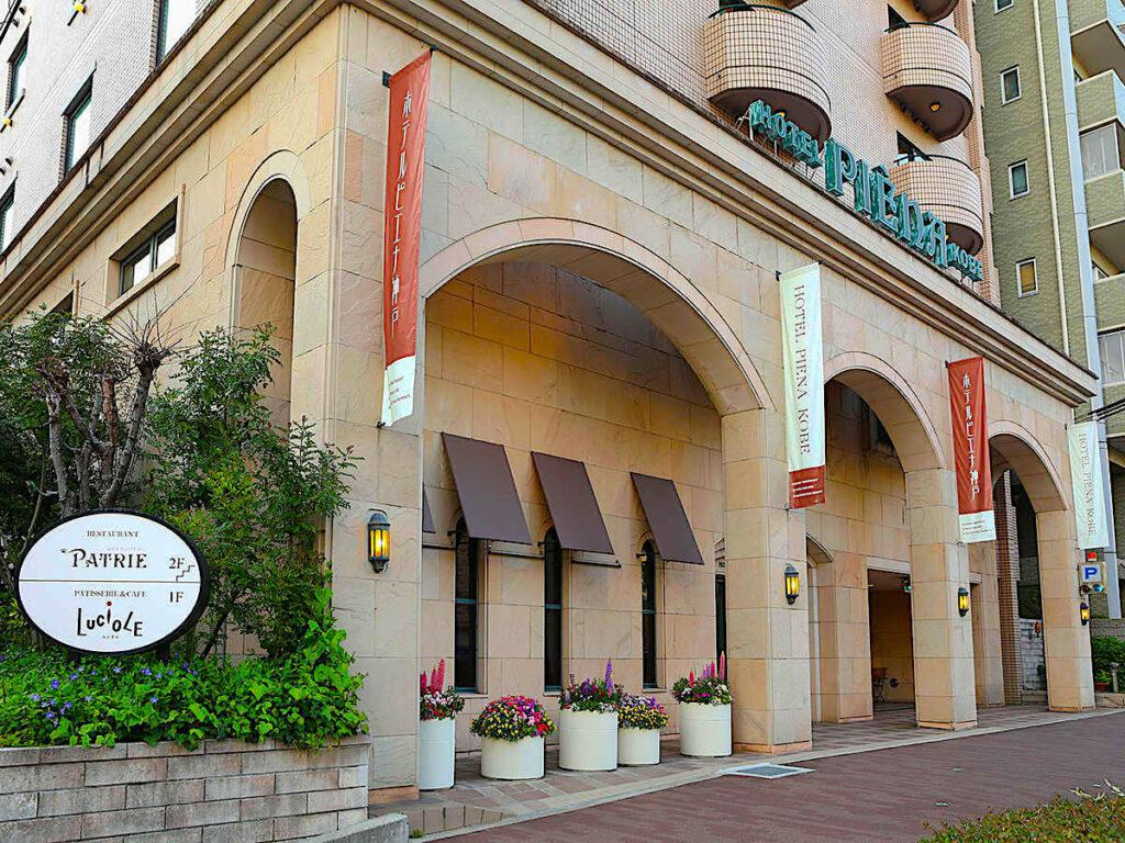 ホテルピエナ神戸 おすすめデイユースホテルを厳しめ評価でランキング