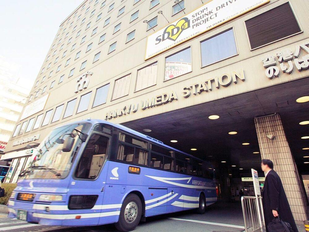 新阪急ホテルアネックス おすすめデイユースホテルを厳しめ評価でランキング
