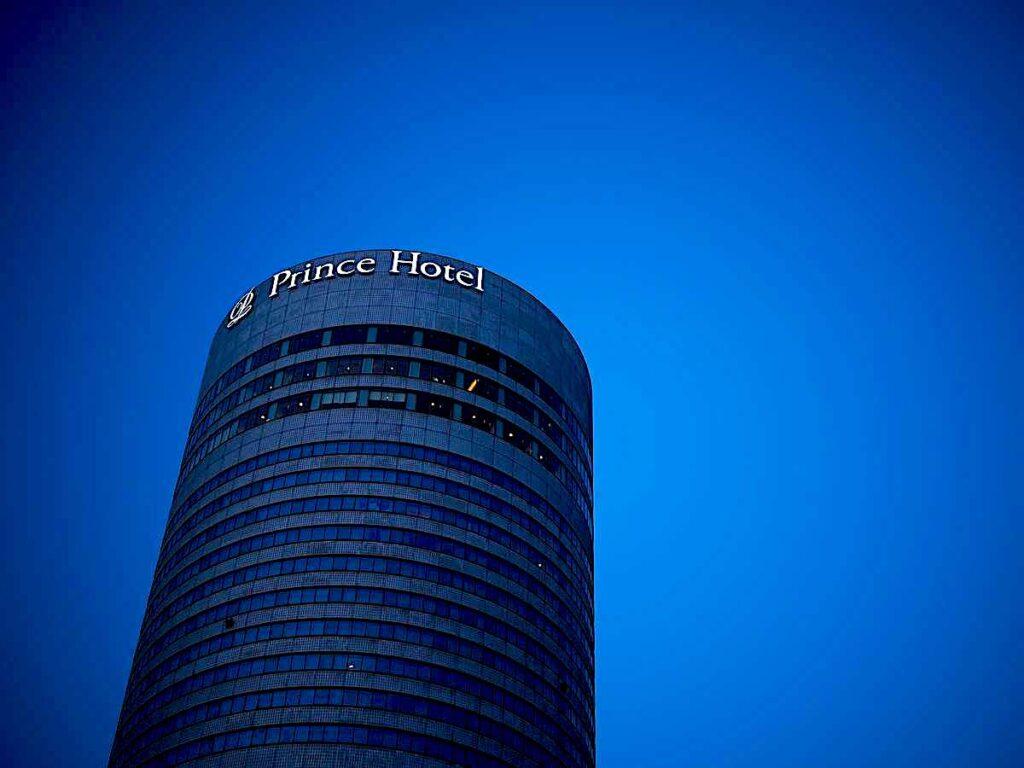 新横浜プリンスホテル 【高級ホテル】デイユース利用